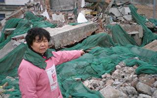 西安50多户居民遭暴力强拆 投诉无门