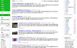 韩媒疯转大纪元重庆事件新闻 大纪元韩语网家喻户晓