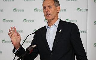 澳洲绿党否认矿业巨头指控获境外资助
