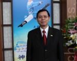 玖茂全生物科技公司顾问李万得2012年3月21日下午在台北国父纪念馆观赏神韵纽约艺术团的台北第二场演出。(摄影:林伯东/大纪元)