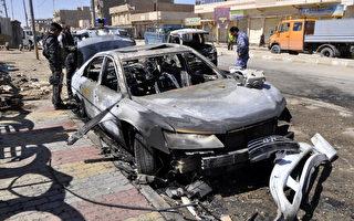 伊拉克连环爆 51死250伤