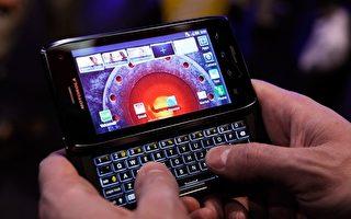 美國智能手機用戶突破一億