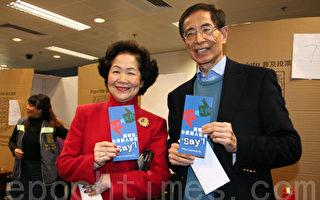 中共干涉香港選舉  港人激憤
