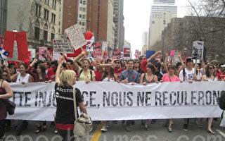 抗议涨学费 加魁北克省20万学生大游行