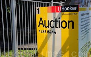 墨尔本长周末拍卖竞争加剧 老宅超底价50万售出