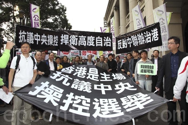 袁斌:黨媒洗白香港選舉結果漏洞百出惹人笑
