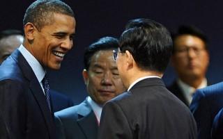 """奥巴马问胡""""家里还好吧"""" 中国民众沸腾联想"""
