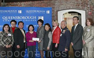 皇后社區學院獲朱春林教育基金捐贈