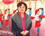内衣事业老板娘林琍葳,2012年3月28日下午,在台中中山堂观赏神韵纽约艺术团的首场演出。(摄影:董憓陵/大纪元)