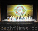 2012年神韻藝術團在台灣的巡迴演出,3月29日晚上在台中演出(攝影:蘇玉芬/大紀元)