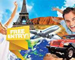 2012年悉尼假日與旅遊展 (攝影: 李莎/大紀元)