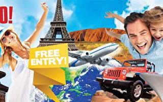 悉尼假日與旅遊展