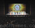 2012年神韻紐約藝術團在台灣的巡迴演出,3月30日晚上在台中演出。(攝影:蘇玉芬/大紀元)