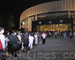 2012年神韻藝術團在台灣的巡迴演出,3月31日晚上在台中演出,觀眾排隊入場。(攝影:蘇玉芬/大紀元)