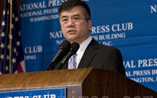 美國駐華大使駱家輝呼籲釋放倪玉蘭