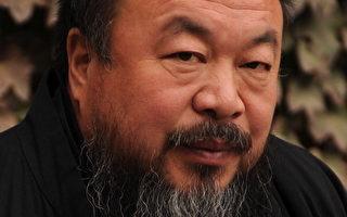 中国知名维权艺术家艾未未。 (AFP)