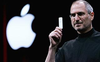 iPhone问世十周年 人类生活发生十大改变