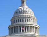 美國國務院已於4月26日上午秘密向國會議員通報了王立軍事件 (攝影:李莎 / 大紀元)