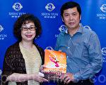 幃揚國際開發有限公司董事長劉銀湖(右)與夫人黃秀鑾(左)。(攝影: 陳柏州 / 大紀元)