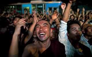民盟宣布昂山素季胜选 缅甸民主待审视