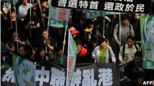 港人遊行抗議中共干預香港事務