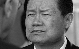周曉輝:途窮的周永康何以能威脅胡錦濤?