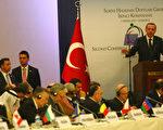 土耳其總理在敘利亞之友會議的開幕典禮上致詞。(AFP)