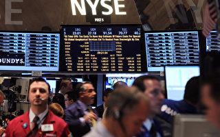 製造業表現佳 美股市持續翻揚