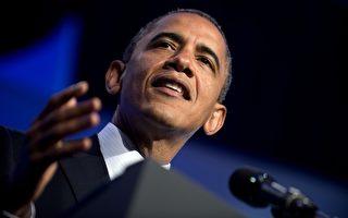 奧巴馬:美國繁榮是以中產階級為核心