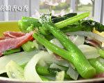 洋葱芥兰炒腊肠(摄影: 新唐人电视台 提供)