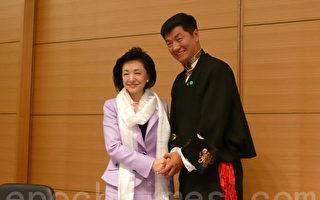 西藏流亡政府總理洛桑森格東京呼籲結束中共鎮壓