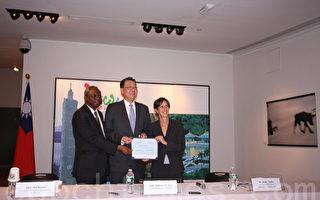 中華民國向海倫凱勒基金會捐23萬美元