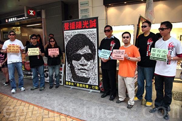 香港支聯會復活節籲關注大陸民主人權