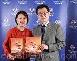 龍潭扶輪社社長林天斌(右)及邱麗瑩(左)伉儷。(攝影:梁淑菁/大紀元)