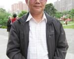 真理大學資管系教授洪朝富。 (攝影:鍾元/大紀元)