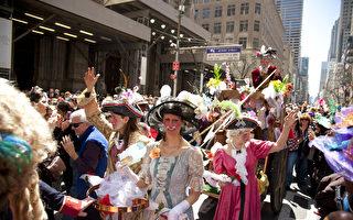 纽约欢度复活节 帽子争艳第五大道