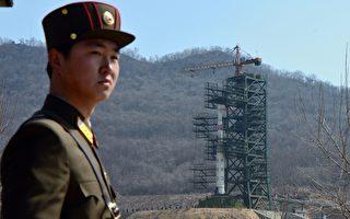 南韩国会大选 北韩飞弹核试验武吓