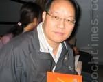 清云科技大学电机系教授彭桠富,2012年 4月 8日上午10点,在桃园展演中心观赏神韵纽约艺术团在台湾的最后一场演出。(摄影:岳芸/大纪元)