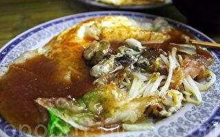 小吃文化精采 台南譽為美食博物館