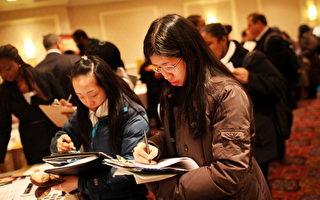 外国学生难找工作 美商学院助一臂之力