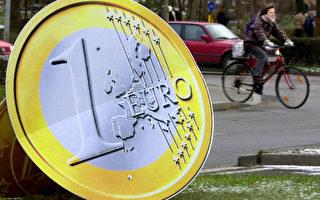荷兰11岁男孩提案解决欧元危机