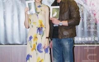 柯佳嬿出書分享愛情觀 好友溫昇豪相挺
