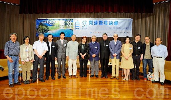 香港城市文學節以嚮往自然為主題,應邀參加的包括章詒和女士、閻連科先生、張煒先生、焦桐教授等十多名中港台作家。(攝影:祥龍/大紀元)