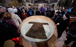 耶穌聖袍德國特里爾展出 世界教徒朝聖