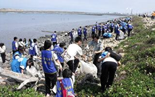 台西海岸办净滩 景清人心更要清