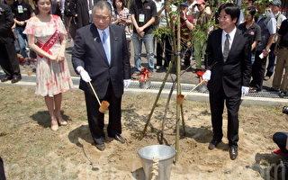 吊唁李登辉 前日首相:感谢对台日关系的贡献