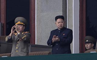传朝鲜高官注射中国药猝死 金正恩发怒