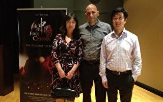 记录片《自由中国》在棕榈滩国际影展放映