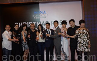 杨采妮首作导演 获圈内众人支持