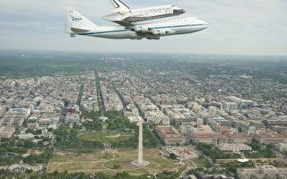 發現號太空梭最後飛行 繞DC後永久展出